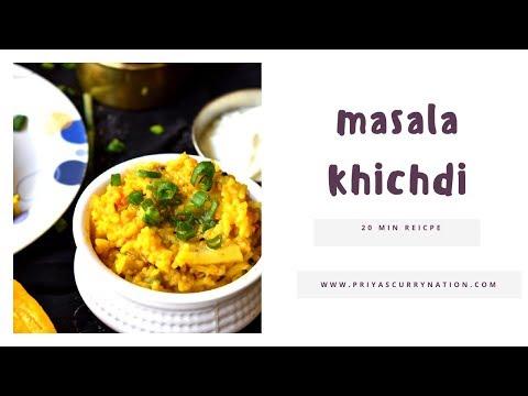 Masala khichadi recipe | how to make mix vegetable khichdi, वेजिटेबल खिचड़ी रेसिपी