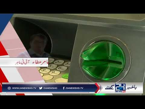 Chinese citizens looted Pakistani ATM