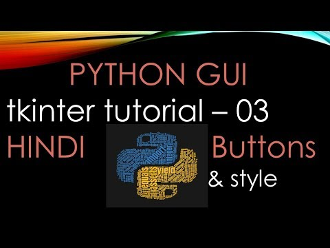 Python GUI tutorial 03 : Buttons and Style Tkinter