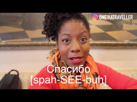 Black girl in Russia | Moscow Day 1 (Red Square, Moscow Metro, St. Basil's Cathedral, Cafe Pushkin)