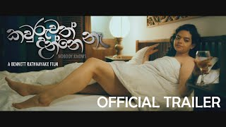 NOBODY KNOWS කවුරුවත් දන්නේ නැහැ | OFFICIAL TRAILER 2021 | Sri Lankan Movie