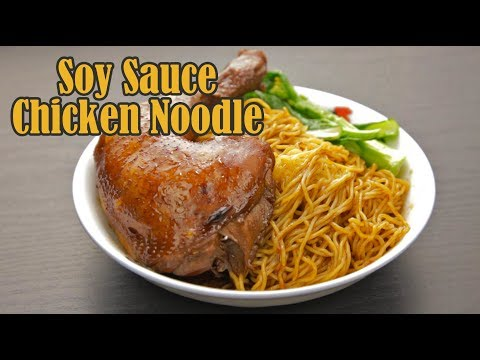 How to make Soy Sauce Chicken Noodle