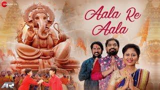 Aala Re Aala - Official Music Video |Adarsh Shinde & RaaGini Kavathekar|Dony Hazarika| Pandit Rathod