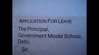 Leave application letter for brother marriage