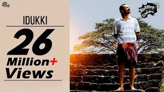 Maheshinte Prathikaaram | Idukki Song Video, Fahadh Faasil | Official