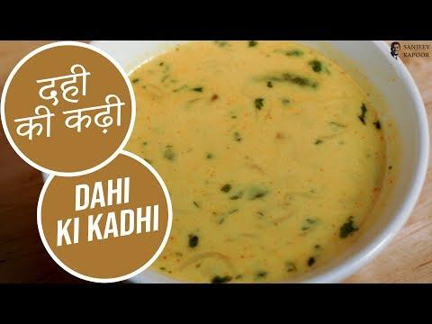 Dahi Ki Kadhi