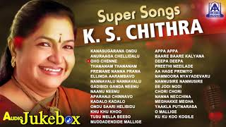 Super Songs K S Chithra , Best Kannada Songs Of K S Chithra , Jukebox