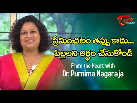 Love Is Not A Wrong Thing, Try To Understand Your Children || by Dr  Purnima Nagaraja