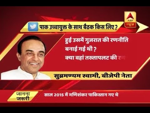 Did Aiyer meet Pakistan officials to plan for Gujarat Elections? says Subramanian Swamy