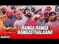 Ranga Ranga Rangasthalaana Full Song Rangasthalam Songs Ram Charan Samantha Devi Sri Prasad mp3