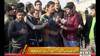 Imran Khan Catch The Mike Before The Media Talk