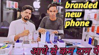 Patna second hand mobile market 2019|John second hand mobile shop Patna||By Traditional vlog