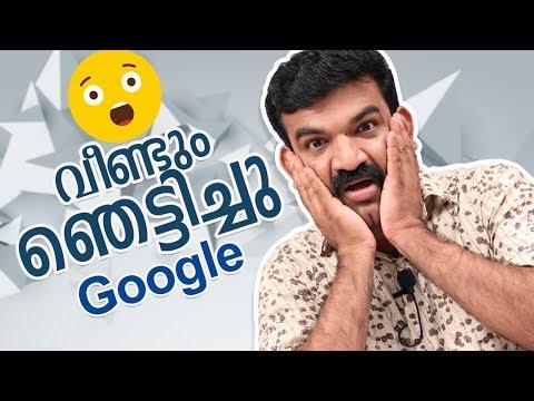 Google I/O 2018 Malayalam - Ebad Rahman