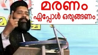 Malayalam Christian Devotional Speech - thiruvalla 2006 | best non stop hit bible CONVENTION dhyanam