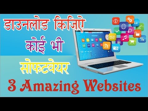 Top 3 Amazing Websites to Download Any Software For Windows Your Computer and Laptop Absolutely Free