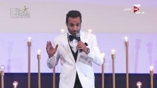 مقدمة كوميدية ساخرة رائعة للفنان أحمد فهمي في افتتاح فعاليات مهرجان الجونة السينمائي