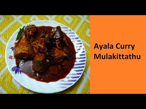 Ayala Curry Mulakittathu / No - 249