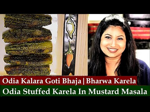 Bharwan Karela Recipe - Stuffed bitter gourd Recipe - Stuffed Masala Karela | Odia Kalara Gota Bhaja