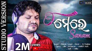 O Mere Sanam | Human Sagar Odia New Sad Song  2019 | Official Studio Version | CS MUSIC