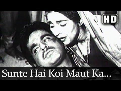 Sunte Hai Koi Maut Ka Mehman Hua Hai (HD) - Insaniyat (1955) Song - Dev Anand - Bina Rai