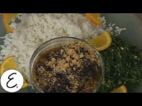 Brazilian Black Bean Recipe - Emeril Lagasse