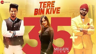 Tere Bin Kive Rawangi New Song | Mr Faisu Song | Zee Music Company |Official Video| Bent Program LTD