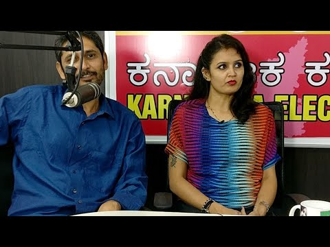 Karnataka Election Vote Counting Update