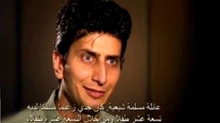 Former Muslim Terrorist Sees Jesus And Becomes A Christian (English with Arabic Subtitles)