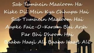 Piya Haji Ali Mp3