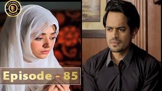 Haal-e-Dil - Episdoe 85 | Top Pakistani Dramas | ARY Zindagi
