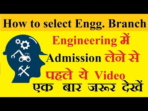 How to Choose  Engineering Branch For admission | Engg.  College Choice Filling | Must Watch