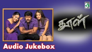 Dhool Full Movie Audio Jukebox , Vikram , Jyothika , Reemasen