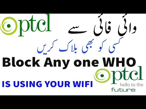 Block any User on  PTCL wifi  - Urdu