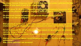 Download Movie #2 2 plasma ball variable removed HV source only Video