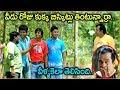 Brahmanandam Yasho Sagar Suman Shetty Telugu Movie Scenes Best Comedy Scenes