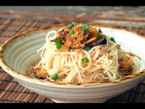 Scallion Oil Noodles - How to Make Shanghai-style Cong You Ban Mian (葱油拌面)