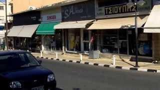 Town Centre, Paphos, Cyprus