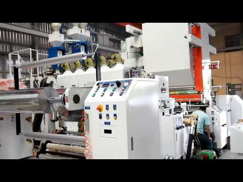 Worldly WCL H 1300 High Speed Co extrusion Coating & Laminating Machine 250m min Pick N Pouch