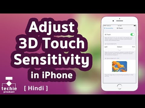 How to Adjust 3D Touch Sensitivity in iPhone. HINDI