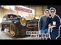 【SEMA2019改装车展】我遇到了吴彦祖和他打造的无价本田车!保罗沃克的收藏车!砖叔KenBlock的漂移!