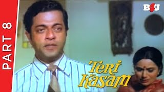 Teri Kasam | Part 8 | Kumar Gaurav, Poonam Dhillon, Nirupa Roy | Full HD 1080p
