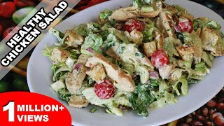 Easy Chicken Salad Recipe   Quick and Healthy Home-made Recipe   Kanak