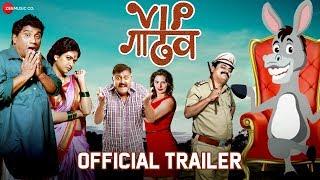 VIP Gadhav - Official Trailer | Bhau Kadam, Bharat Ganeshpure, Pooja Kasekar & Vijay Patkar
