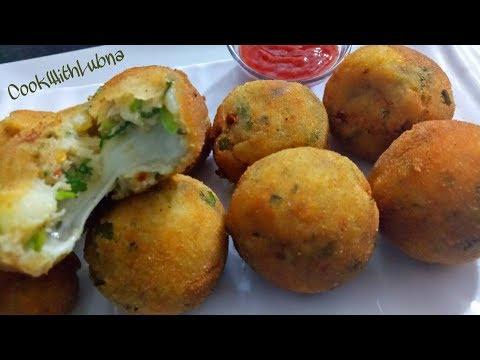 Cheese Balls Recipe / Potato-Chicken Cheese Balls/ Yummy Snack Recipe