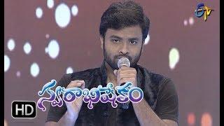 Manasuna Manasai Song | Hemachandra Performance | Swarabhishekam | 14th January 2018 | ETV  Telugu