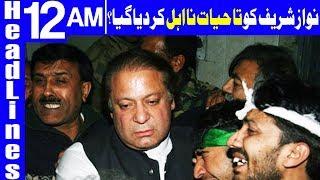 SC to decide on Nawaz Sharif