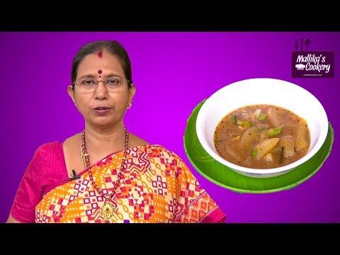 DOSAKAYA SAMBARA PULUSU : Malllika Bardinath Recipe | Andhra Style