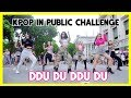 [KPOP IN PUBLIC CHALLENGE] BLACKPINK '뚜두뚜두 DDU-DU DDU-DU'   Cover by GUN Dance Team from Vietnam