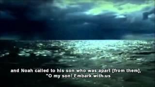Surah Hud 41-44 - Luhaidan