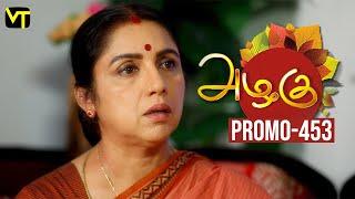 Azhagu Tamil Serial | அழகு | Epi 453 | Promo | 17 May 2019 | Sun TV Serial | Revathy | Vision Time